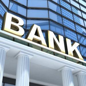 Банки Бижбуляка