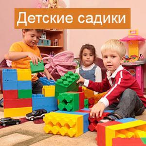 Детские сады Бижбуляка