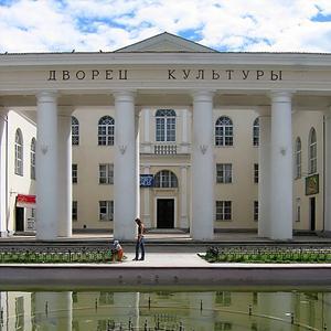 Дворцы и дома культуры Бижбуляка