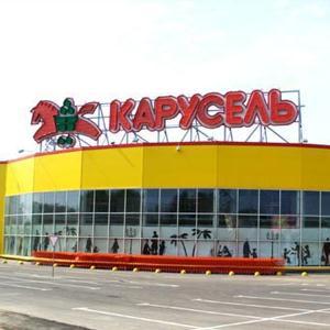 Гипермаркеты Бижбуляка