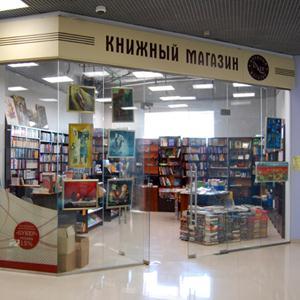 Книжные магазины Бижбуляка