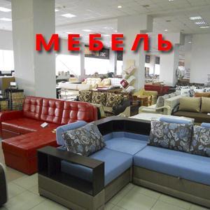 Магазины мебели Бижбуляка