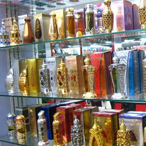 Парфюмерные магазины Бижбуляка