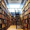 Библиотеки в Бижбуляке