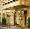 Гостиницы в Бижбуляке