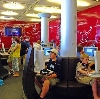 Интернет-кафе в Бижбуляке