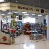 Книжные магазины в Бижбуляке