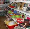 Магазины хозтоваров в Бижбуляке