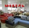 Магазины мебели в Бижбуляке