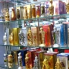 Парфюмерные магазины в Бижбуляке