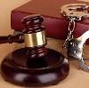 Суды в Бижбуляке