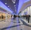 Торговые центры в Бижбуляке